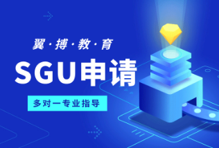 SGU速报:成功斩获2份早稻田大学本科SILS项目offer